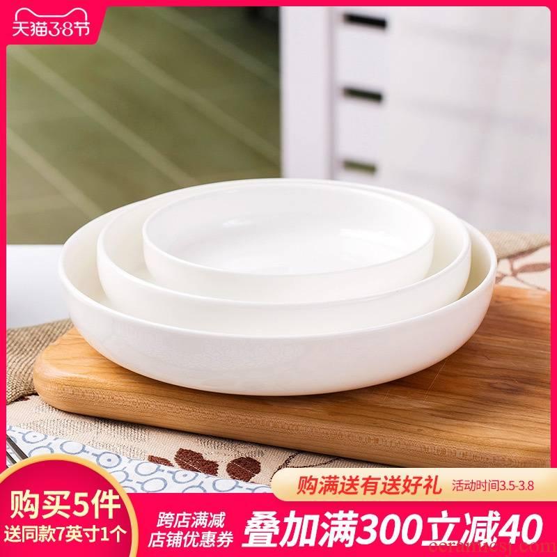 Jingdezhen creative ipads porcelain tableware Korean snack food dish household ceramics plate plate FanPan soup plate plate