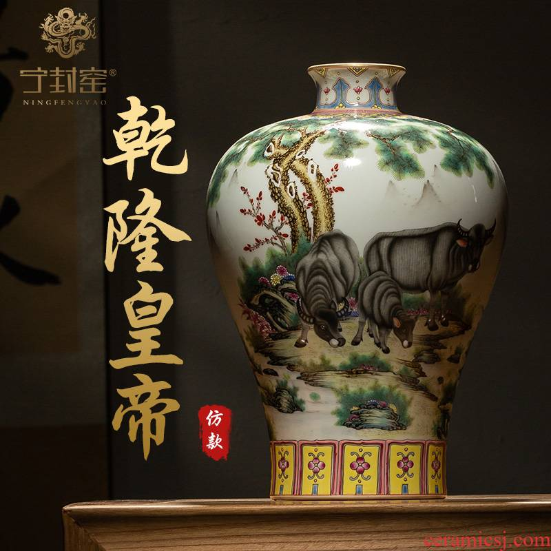 Better sealed up with jingdezhen furnishing articles of the new Chinese style household hand - made ceramic vase pastel cattle grain mei bottles of sitting room adornment