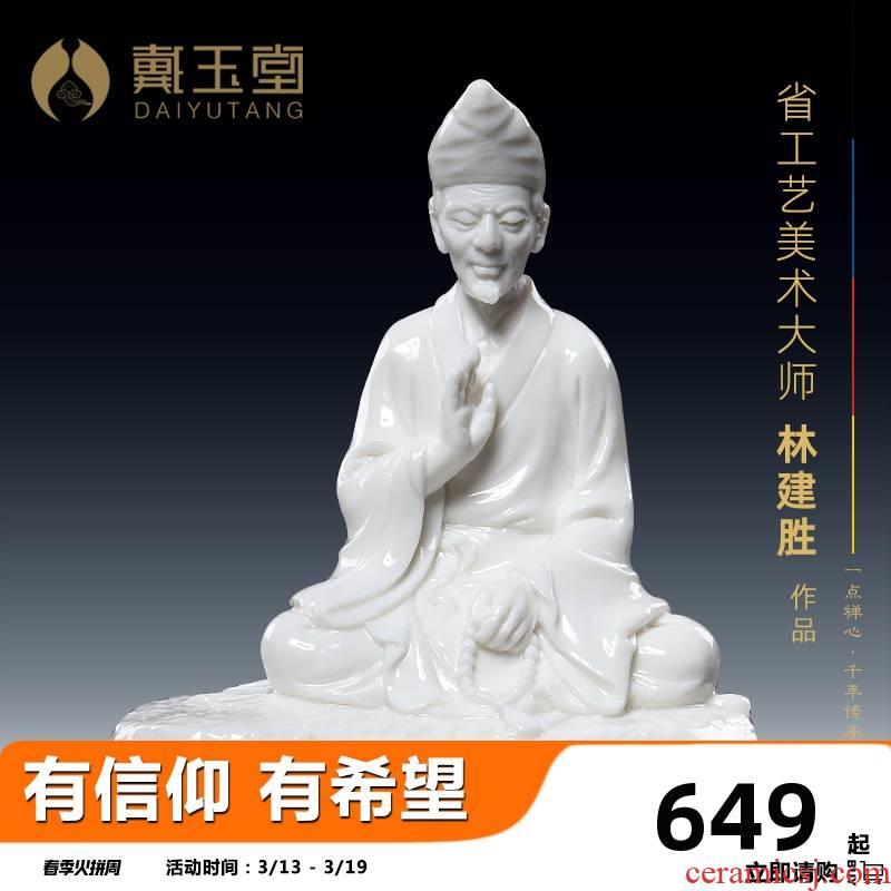 Yutang dai dehua white porcelain Lin Jiansheng character its art car decorative furnishing articles living Buddha unfortunately for Buddha