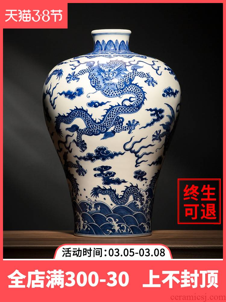 Ning mei bottle sealed up with porcelain of jingdezhen ceramic vase furnishing articles sitting room of new Chinese style restoring ancient ways of blue and white porcelain antique porcelain