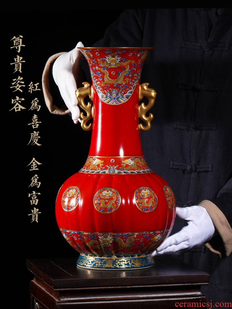 Jia lage jingdezhen ceramic vase YangShiQi creation of gemany alum red paint ears melon ling bottles, Kowloon