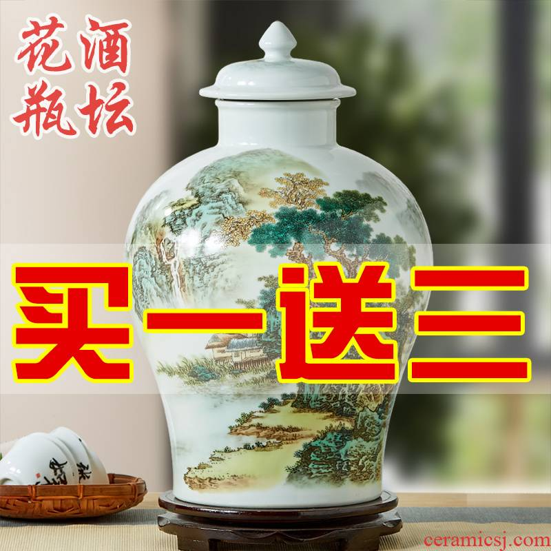 Jingdezhen ceramic jars jar mercifully wine bottle soil decorate household it sealed the flagon of wine