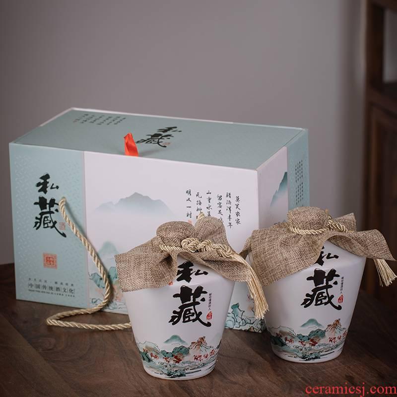 5/10 1/2/3 jins of jingdezhen ceramic bottle jin ancient hip creative furnishing articles retro seal of liquor bottles
