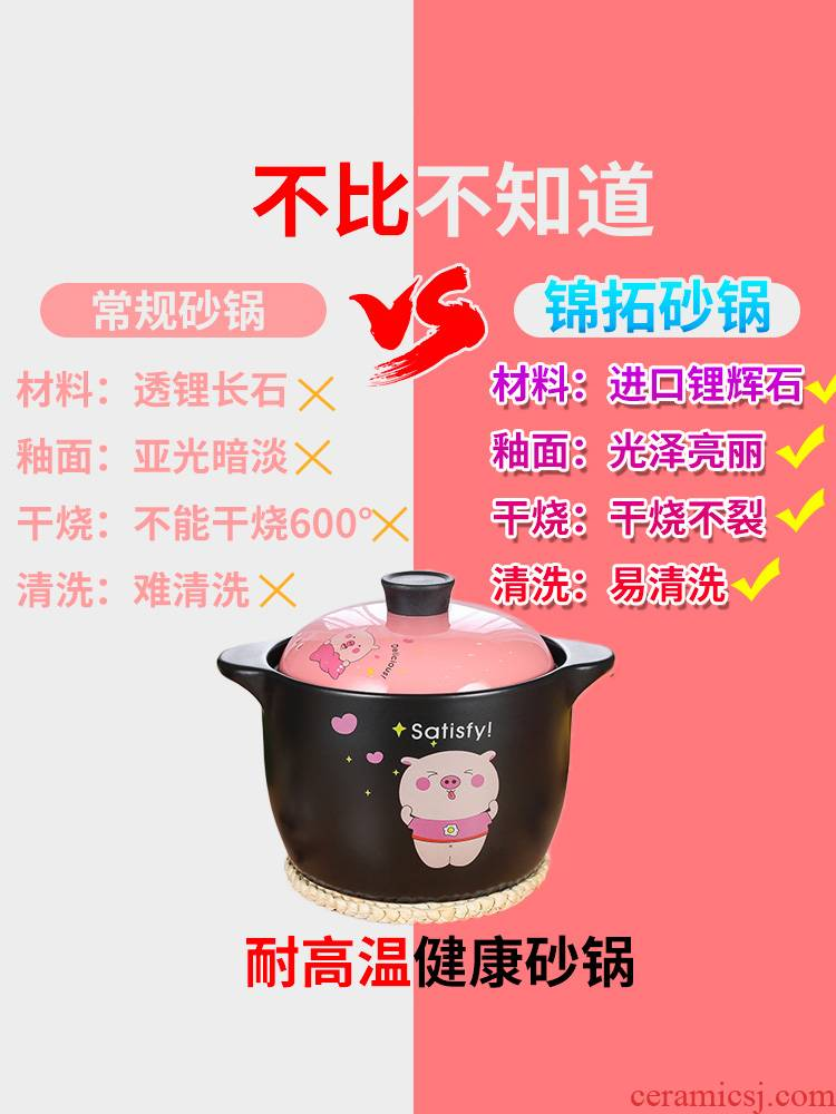 Casserole household gas soup stew trumpet high - temperature ceramic Casserole gas mass porridge pot
