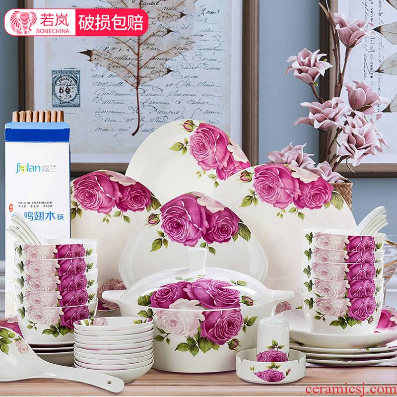 If the head arashi ipads porcelain tableware suit 56 fashion square ceramic tableware household of Chinese style dishes dishes 10 packages