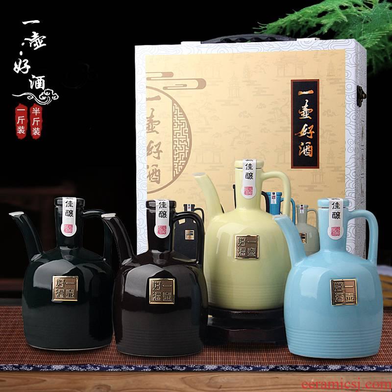 Jingdezhen ceramic bottle in a kilo empty bottle half jins of bulk wine pot of household sealed jar jar