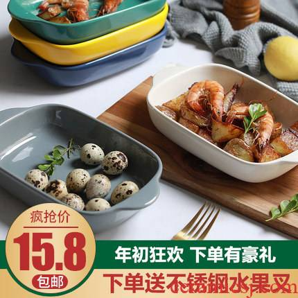 Jingdezhen ceramic ins northern wind ears paella use oven baking dish special cheese pan, a microwave oven