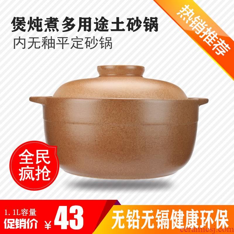 Casserole soup pot crock pot cooking porridge sand pot old soil sand pot stew soup congee household gas is small