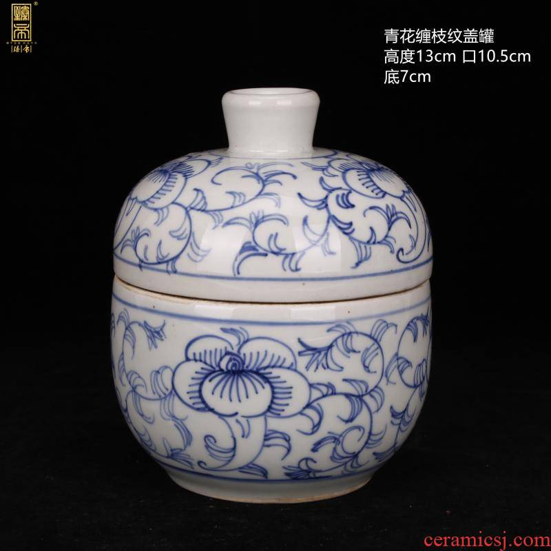 Jingdezhen blue and white tie up branch lines cover imitation the qing qianlong pot POTS Chinese style restoring ancient ways to decorate archaize ceramic handicraft furnishing articles
