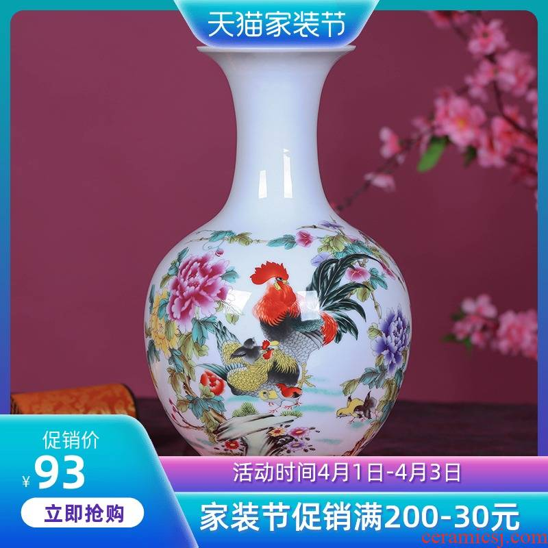 Jingdezhen ceramics powder enamel flower vase furnishing articles household decorates is contracted sitting room creative home vase
