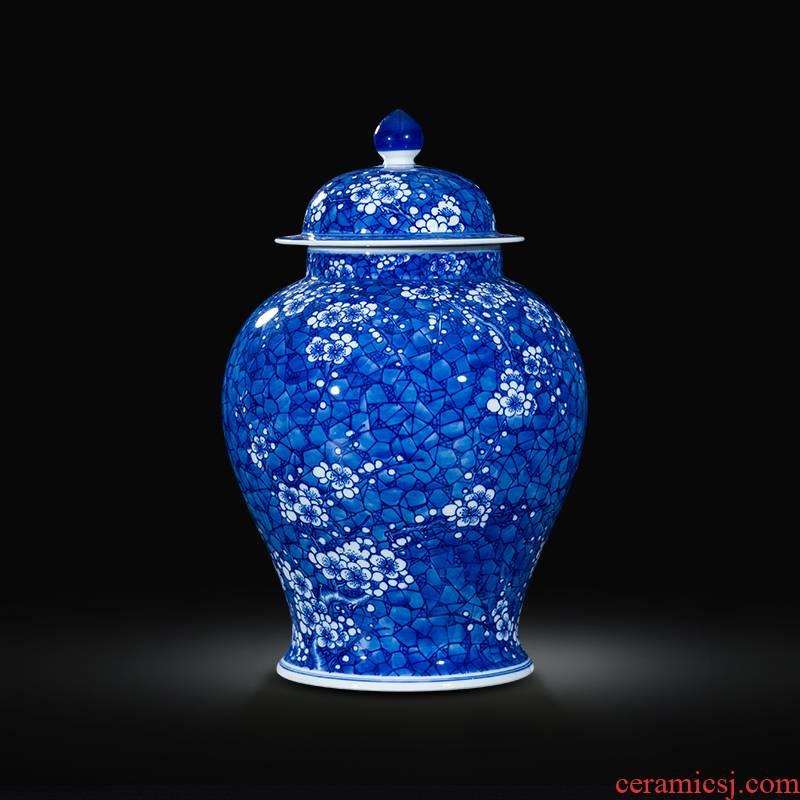 Jia lage jingdezhen ceramics archaize general blue ice mei pot sitting room study home furnishing articles