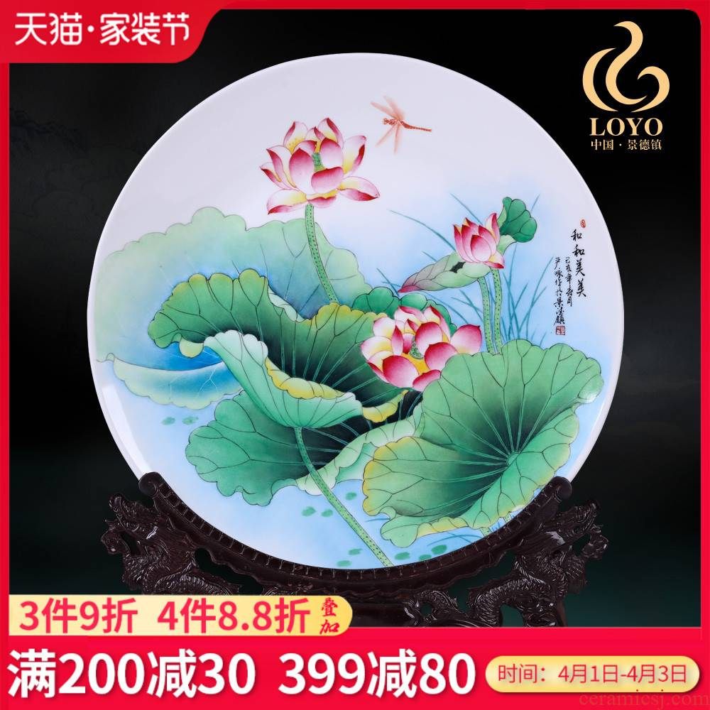 Jingdezhen ceramics hand - made HeHeMeiMei hang dish by dish home sitting room porch decoration plate handicraft furnishing articles