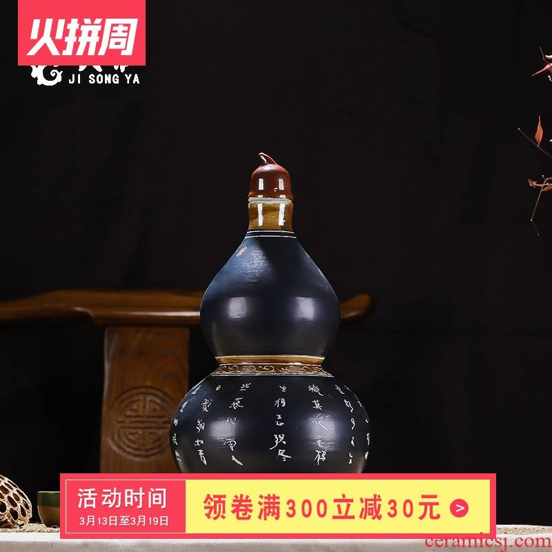 JiSong elegant household hip terms ceramic carved gourd bottle enzyme glasswares store 5 jins of 10 jins