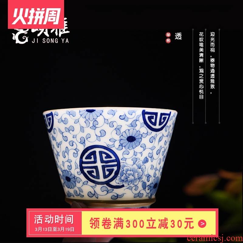 Jingdezhen blue and white master cup cup single CPU manually kung fu tea lotus flower paint a cup of tea