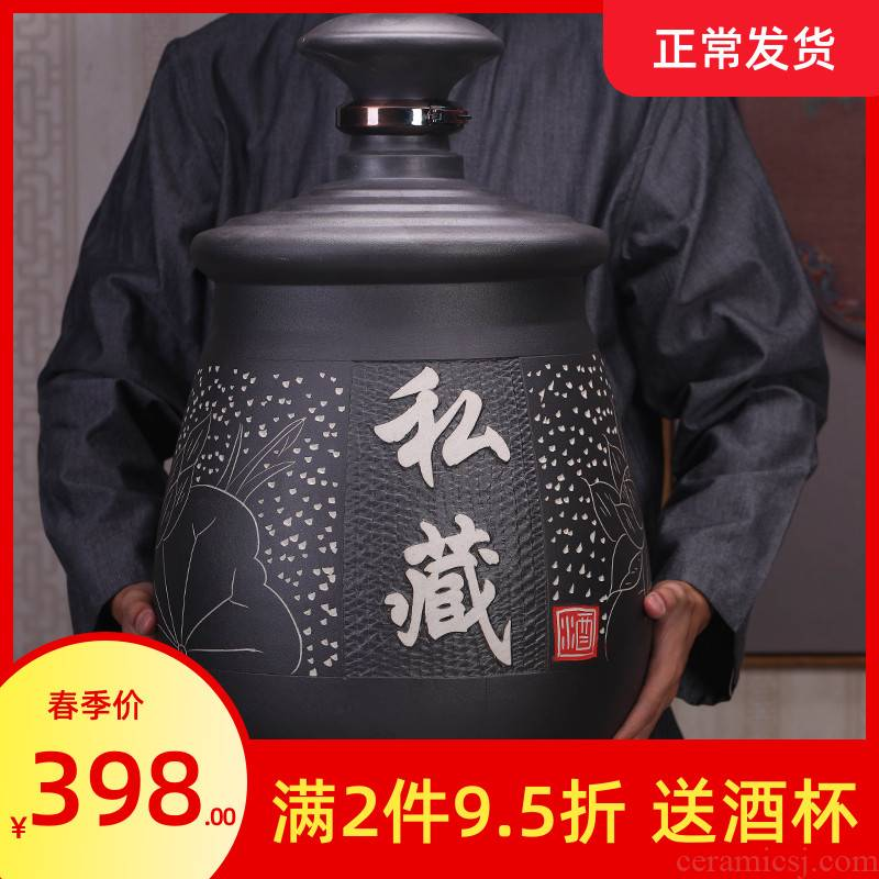 Jingdezhen ceramic jars big upset it caches store wine 50 kg of household seal archaize mercifully jars hip flask