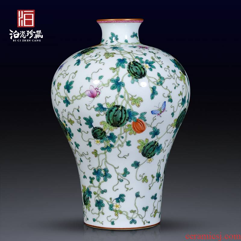 Jingdezhen ceramics imitation the qing yongzheng enamel paint vines flower vase furnishing articles sitting room home decor collection