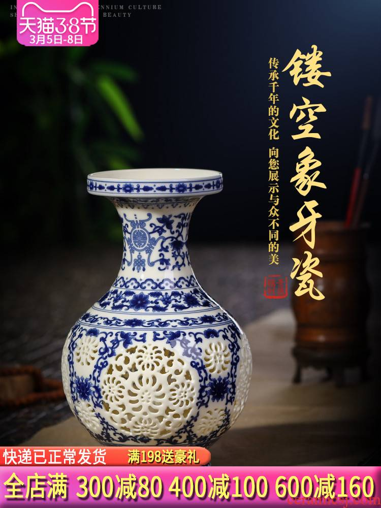 Jingdezhen ceramics hollow out of the blue and white porcelain vases, flower arrangement of modern Chinese style living room home decoration wine furnishing articles