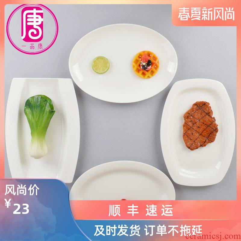 "The Fish dish dish of pure white ceramic ipads China 12 ""Japanese moonlight rounded square big Fish dishes"