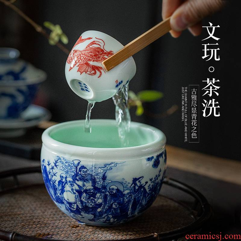 Jingdezhen hand - made ceramic blue 18 Luo Hanjian tea wash in hot water tank household kung fu tea tea accessories