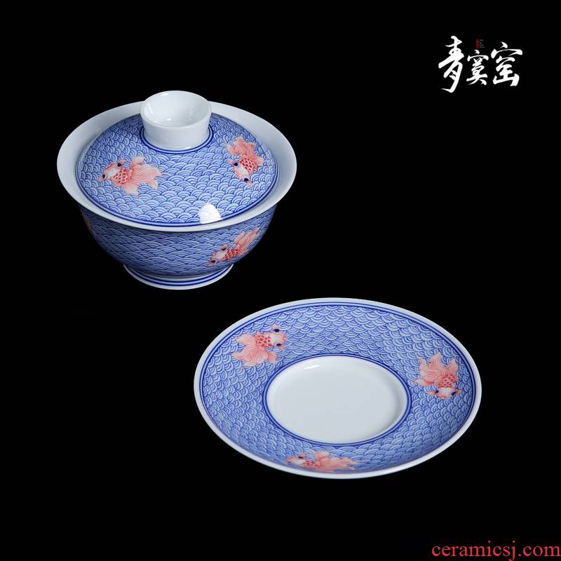 Large iron three prevention of jingdezhen blue and white hand - made ceramic heavy industry tureen household kung fu tea cups with a suit