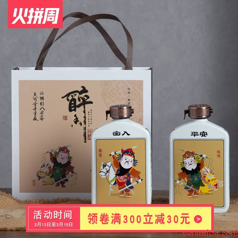 Jingdezhen ceramic bottle antiquities of empty wine bottles of 1 kg pack flagon gift boxes of household liquor sealed jar