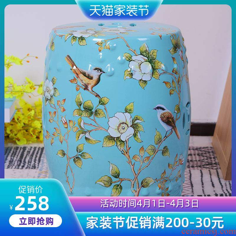 Jingdezhen ceramics who in shoes who elephants who in toilet who to sit who handicraft furnishing articles