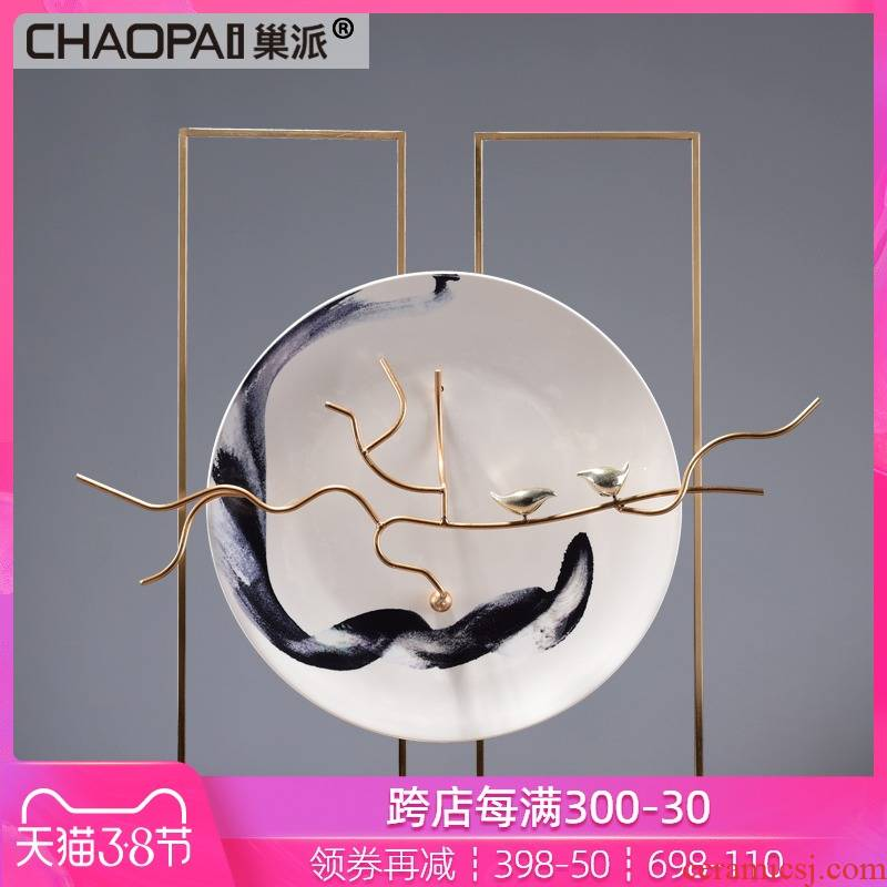 New Chinese style porch ceramic plate of furnishing articles between creative home example metal soft adornment ark of edge of chair of the sitting room decoration
