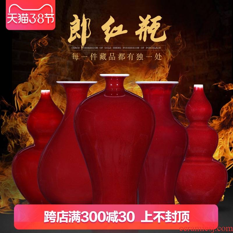 Jingdezhen ceramics manual ruby red inserted vase sitting room of Chinese style household decorations crafts are rich ancient frame collection