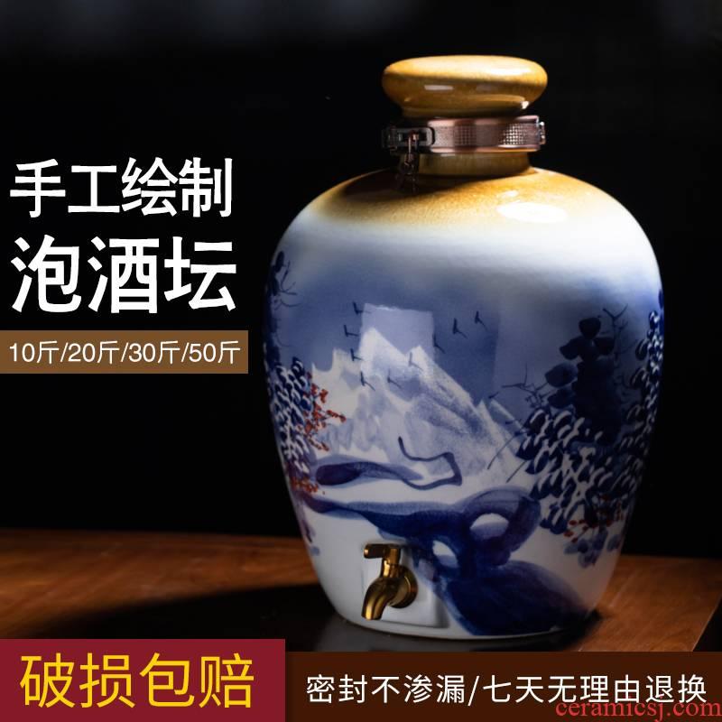 10 jins Jingdezhen ceramic jars hand - made 20 jins 30 jins 50 kg bottle it soaking jar sealed cask