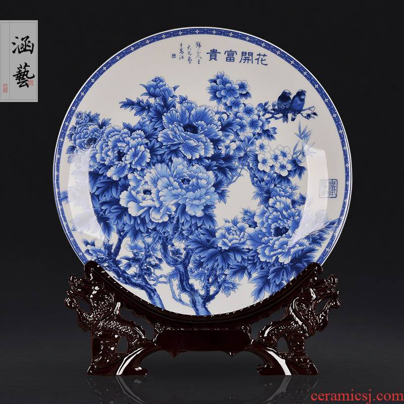 Jingdezhen ceramic blue blooming flowers, white porcelain decoration plate decoration of Chinese style living room home act the role ofing handicraft furnishing articles
