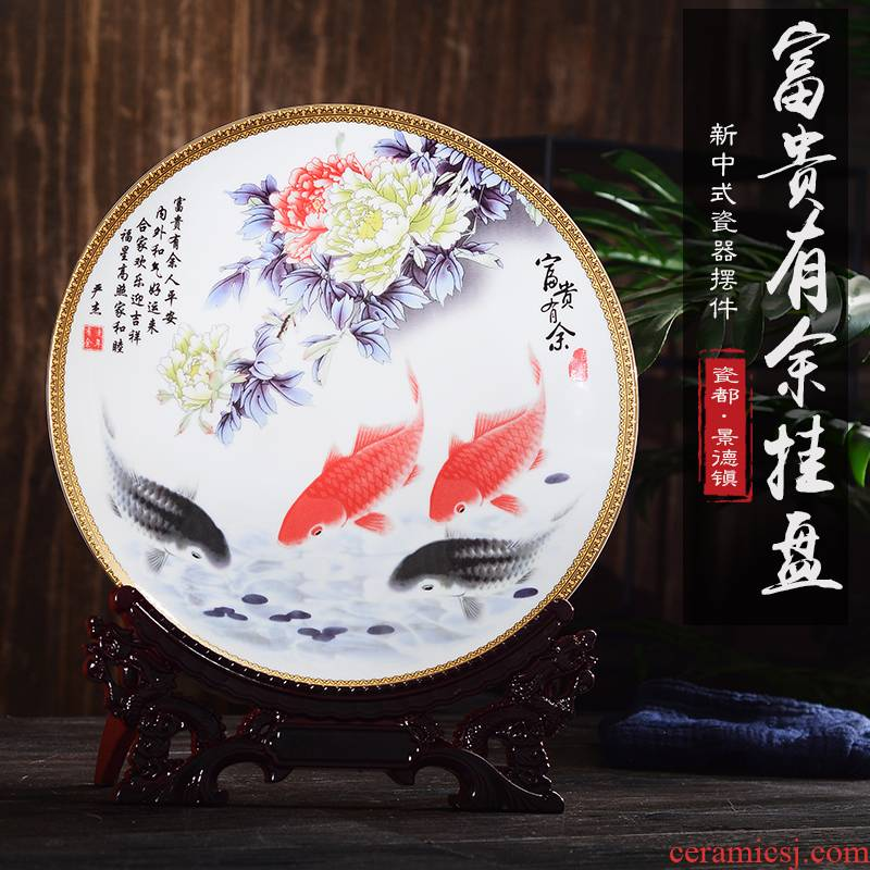 Jingdezhen ceramic color hang dish home furnishing articles handicrafts rich ancient frame wine sitting room adornment gifts