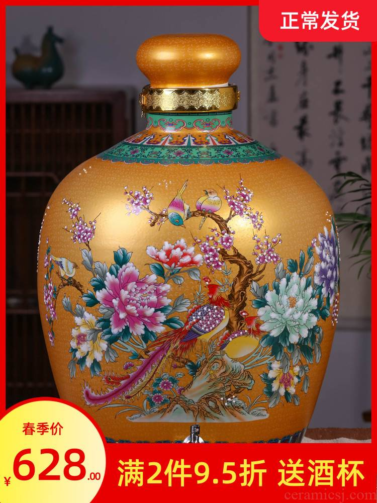 Jingdezhen ceramic jars 100 jins home an empty bottle seal it creative mercifully wine aged bulk tank