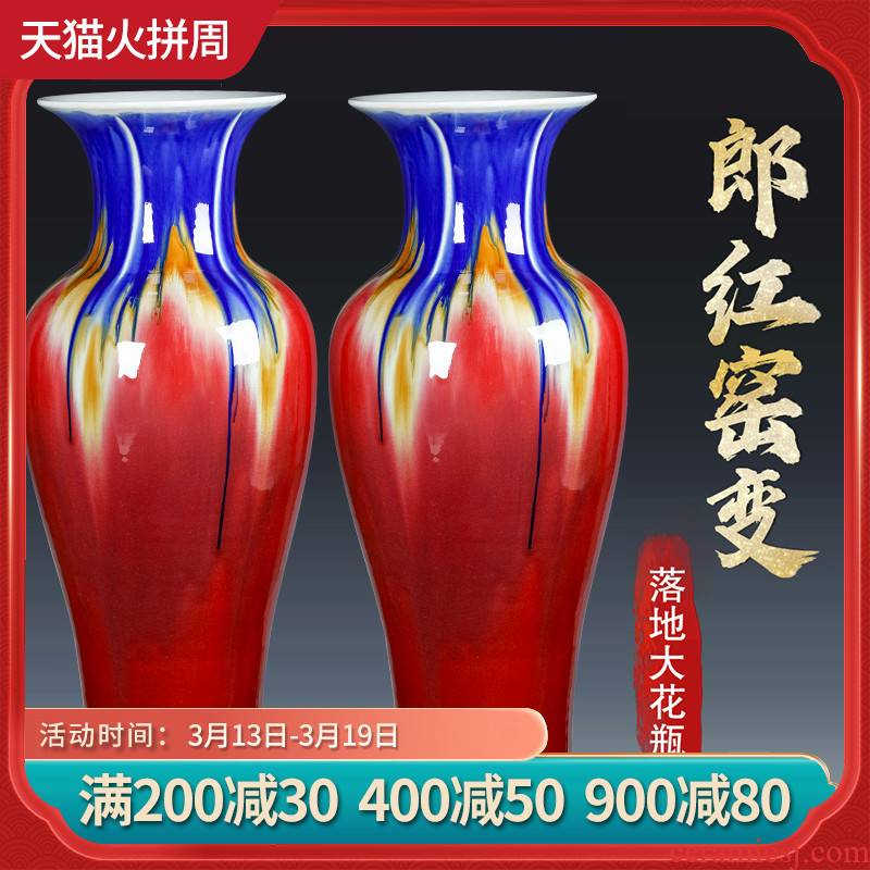 Jingdezhen ceramic vase landing a large sitting room flower arranging ruby red glaze furnishing articles of Chinese style household the opened a housewarming gift
