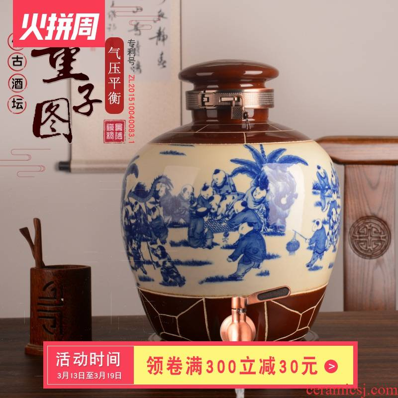 Jingdezhen ceramic jar 10 20 30 to 50 kilo to dip jugs with leading domestic sealing liquor bottles
