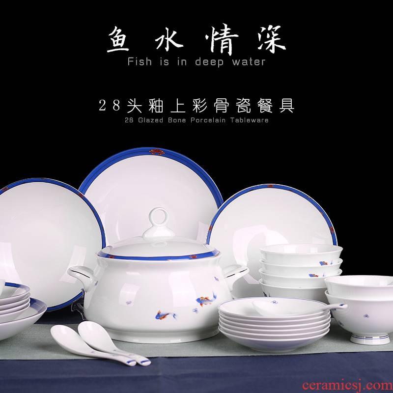 """Jade BaiQing flower ceramic tableware 28 skull Chinese jingdezhen porcelain dinner set home dishes """"YuShuiQingShen"""""""