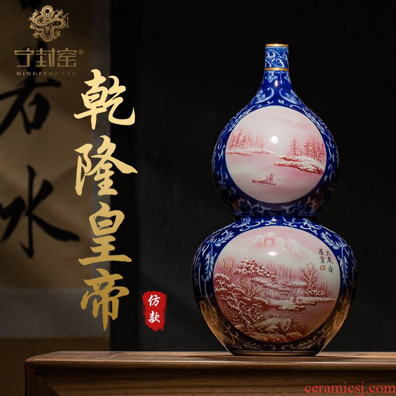 Ning hand - made archaize floret bottle sealed up with jingdezhen ceramic bottle vase furnishing articles sitting room window landscape pattern gourd bottle