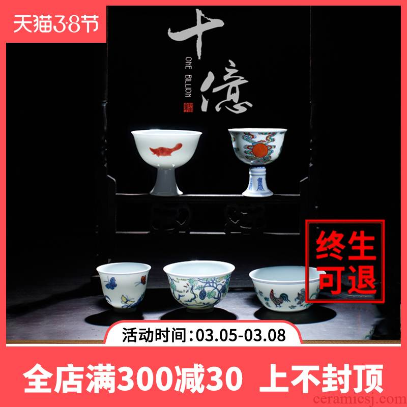 "Ning sealed up with jingdezhen kung fu tea set hand - made ceramic cups ""pull in"" cylinder cup chicken suit"
