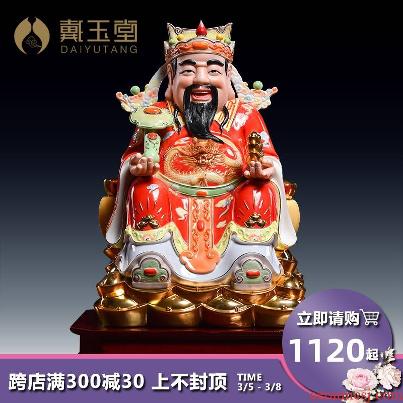 Yutang dai ceramic culture wealth of Buddha enshrined furnishing articles store opening gifts/glaze color sit treasure under the god of wealth