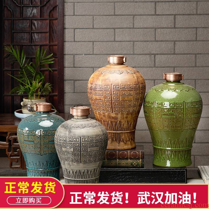 Bottle is empty bottles of jingdezhen ceramic household hoard sealing mercifully wine canned wine vintage wine jar 5/10 kg