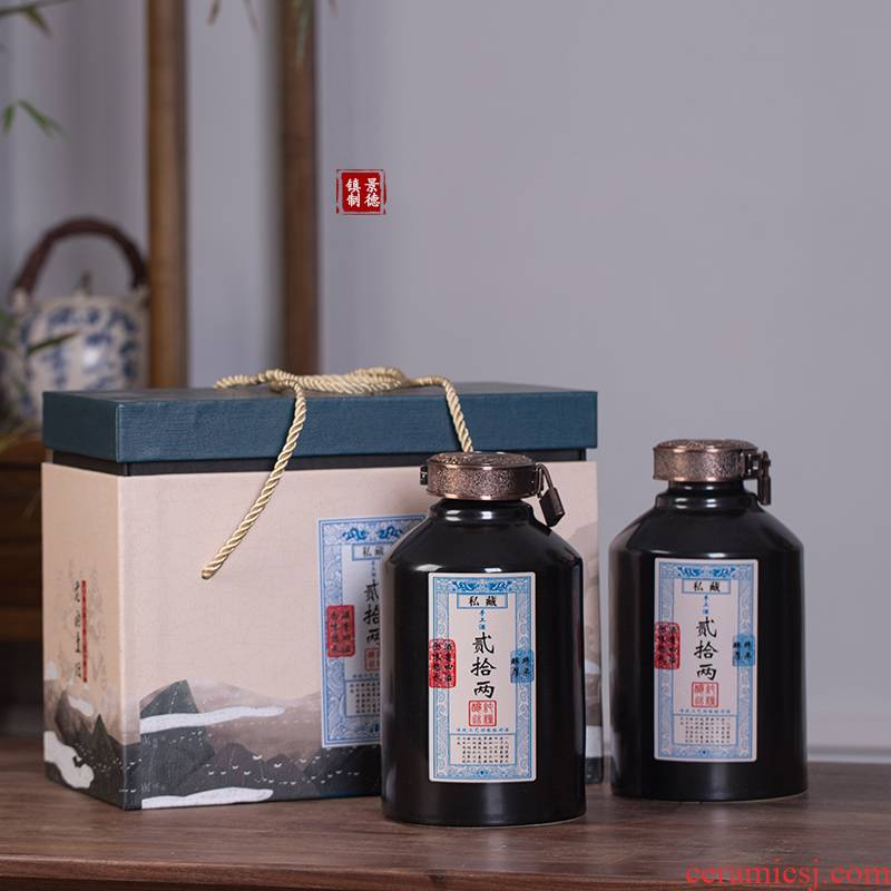 1/2/3 jins of jingdezhen bottle wine jar sealed flask 5/10 kg of restoring ancient ways put household ceramic wine bottles