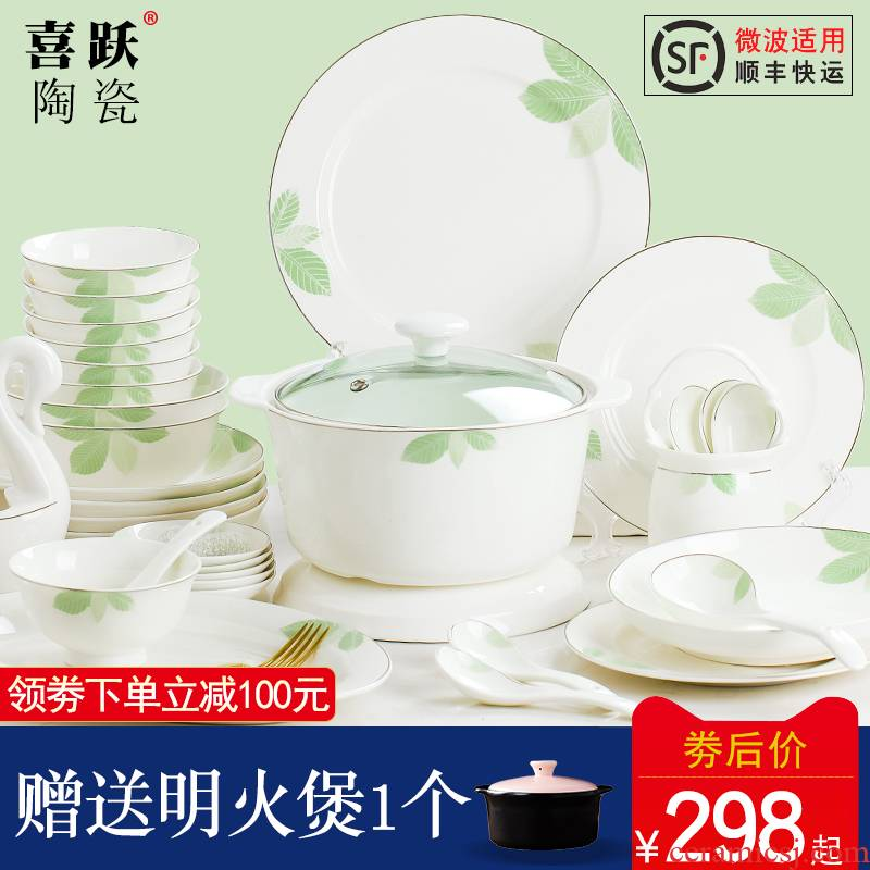 Tableware suit Korean contracted character of jingdezhen ceramic bowl ipads bowls dish bowl dish bowl household gift combination