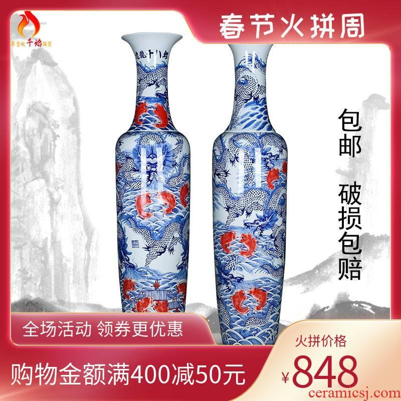 Porcelain of jingdezhen ceramics, Kowloon 18 large carp landing big vase sitting room hotel opening gifts company