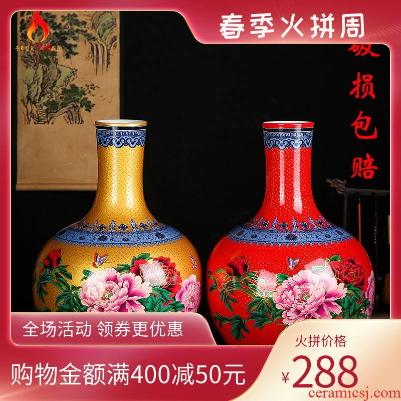 Jingdezhen ceramics vase pearl glaze red peony golden figure of new Chinese style home sitting room adornment is placed