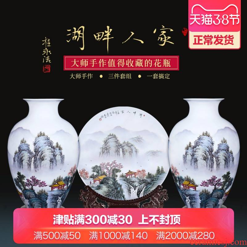 Jingdezhen chinaware decorative sit hang dish plate lake in the Chinese style living room home furnishing articles
