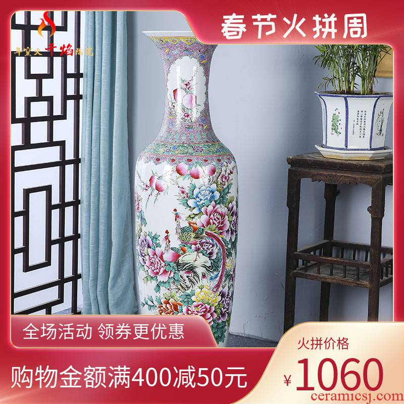 Jingdezhen ceramics landing large vases, hand - made phoenix peony Chinese penjing decoration as living room furniture