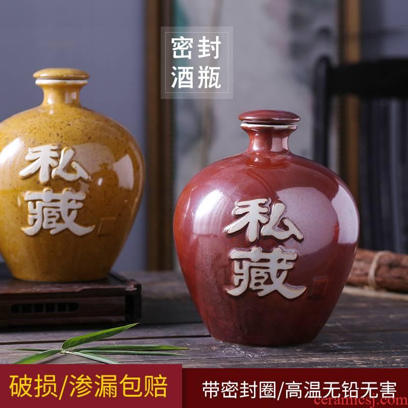 Jingdezhen ceramic bottle 5 jins of an empty bottle pack it mercifully small jugs home hip flask creative wine wine jars