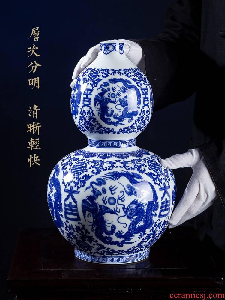 Jia lage jingdezhen ceramic vase YangShiQi up classic blue and white longfeng gourd bottle of Chinese porcelain