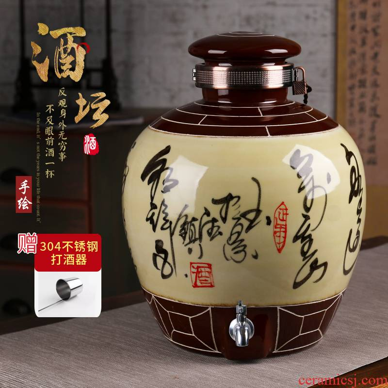 Jingdezhen ceramic jar mercifully wine sealed tank 10 jins 20 jins 50 pounds put wine producing ceramic household hoard jugs