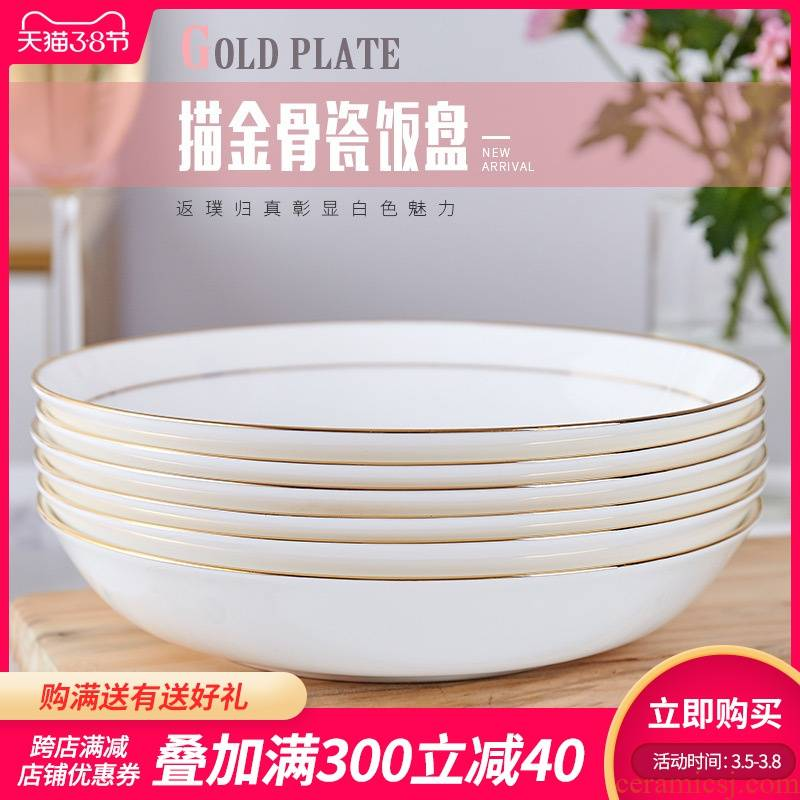 Jingdezhen ceramic tableware European - style 8 inches dish plate ceramic plate contracted household FanPan six up phnom penh dish