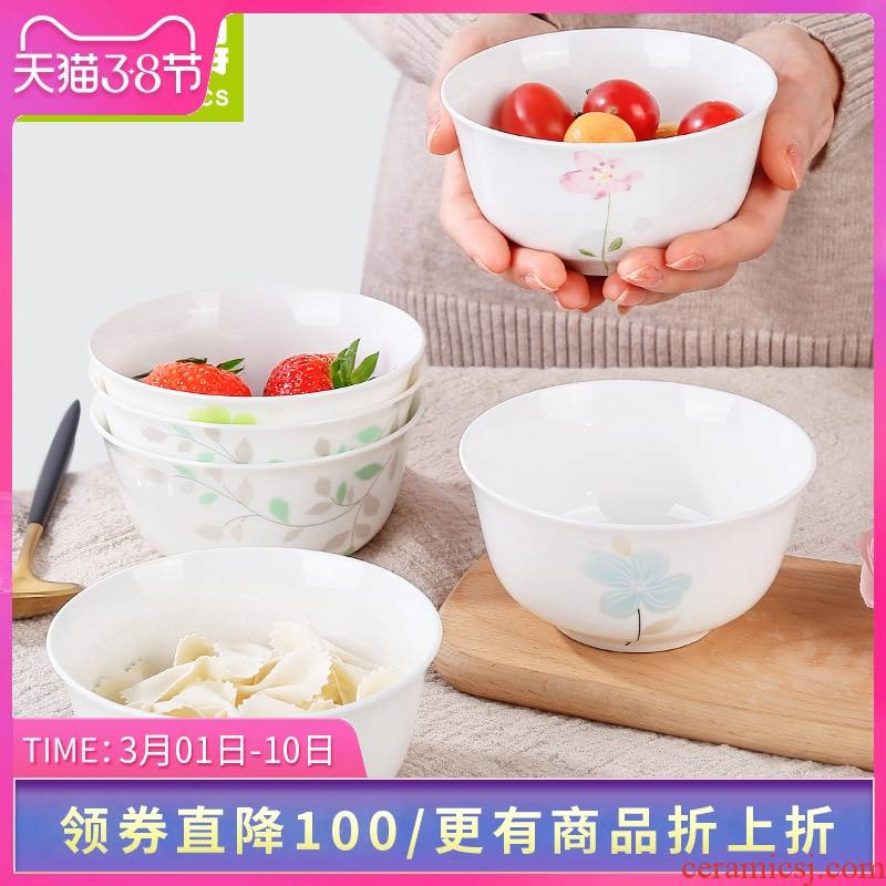 Think hk to ipads bowls 4.5 inch household rice bowls ipads porcelain bowl rainbow such use Korean tableware of pottery and porcelain bowl of 0118